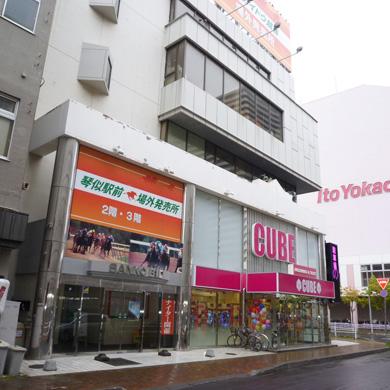 中 屋 営業 札幌 パチンコ